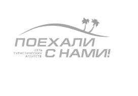 www.poehalisnami.ua