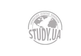 www.study.ua